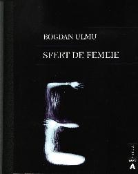 Sfert de femeie